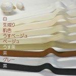 画像2: バイアステープ◆無地(白&茶系) (2)