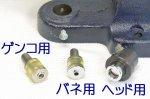 画像7: プラスチック製スナップ★バラ売り★取付工具必要 (7)