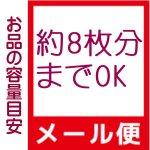 画像7: 布おむつの生地◆オーガニックコットン<70cm単位> (7)
