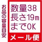 画像6: ストレッチレース◆オーガニック茶綿★当店オリジナル<50cm単位> (6)