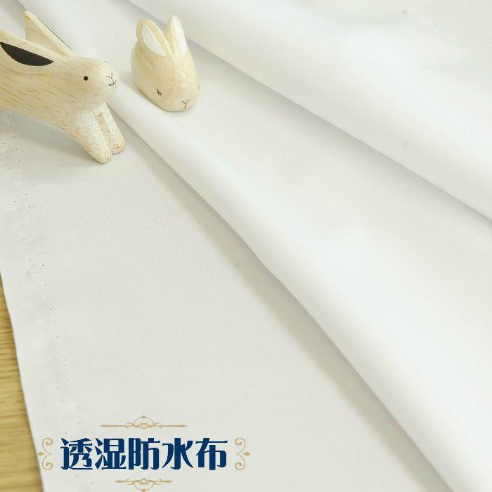 画像1: 透湿防水布 (1)