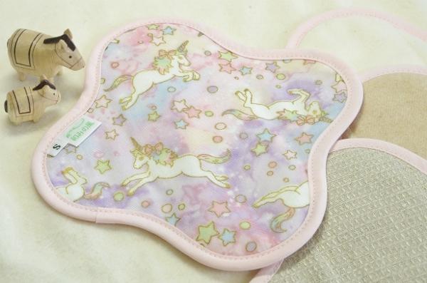 画像1: 布ナプキン◆Sサイズ◆ドリームユニコーン(春)ピンク (1)